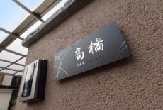 fujii01-05-サムネイル