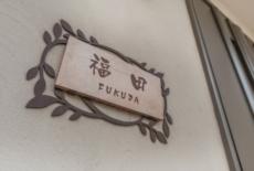 garden-reform-fukuda011-サムネイル