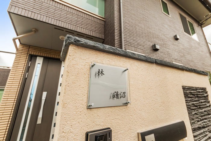 garden-reform-hayashi003