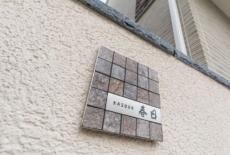 garden-reform-kasuga010-サムネイル