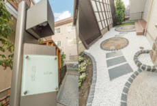 garden-reform-kato003-サムネイル