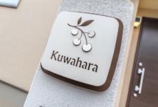 garden-reform-kuwahara010-サムネイル