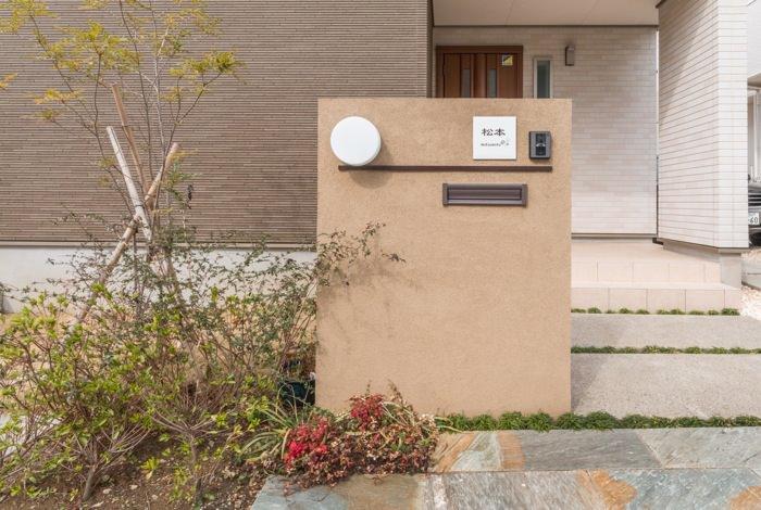 garden-reform-matsumoto004