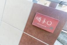 garden-reform-matsumura006-サムネイル