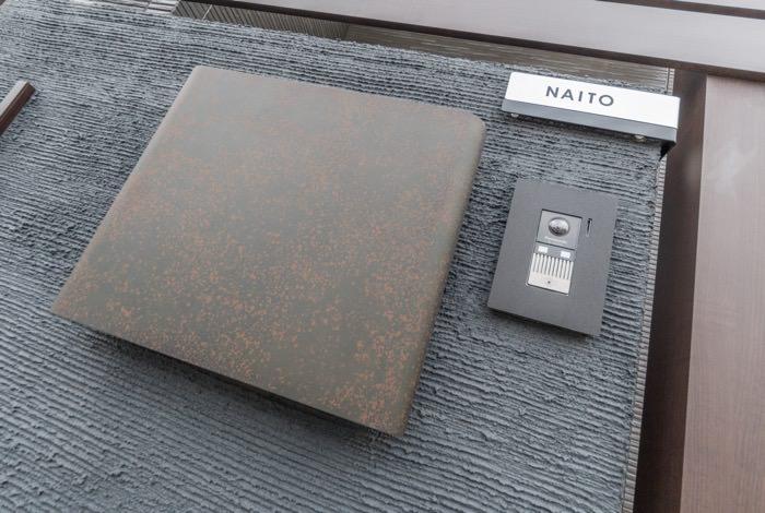 garden-reform-naitou003