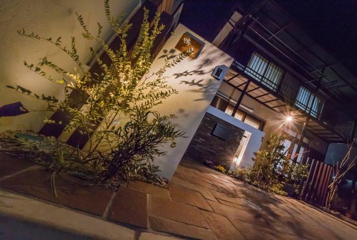 garden-reform-narushima001
