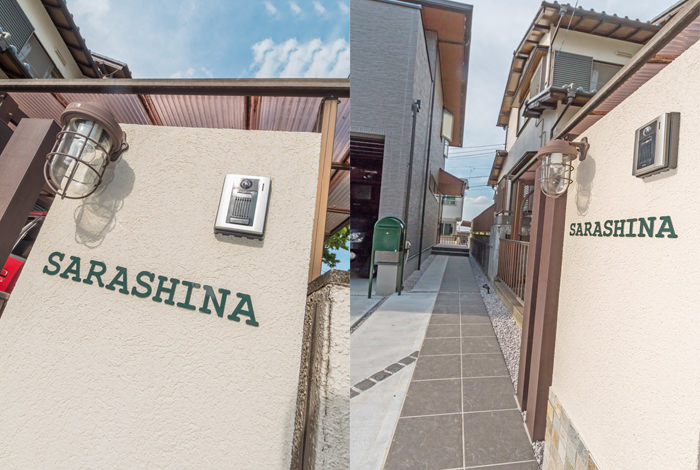 garden-reform-sarashina004