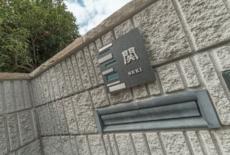 garden-reform-seki002-サムネイル