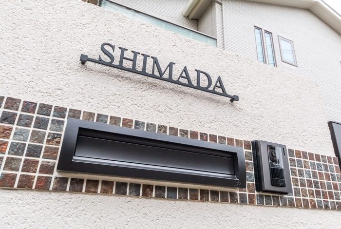 garden-reform-shimada002