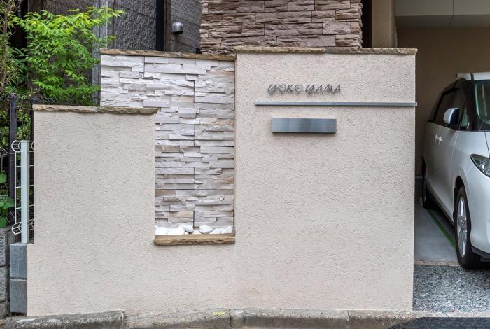 garden-reform-yokoyama002