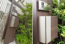 《新築エクステリア工事写真集》-近藤様邸--06-サムネイル