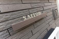saito05-02-サムネイル