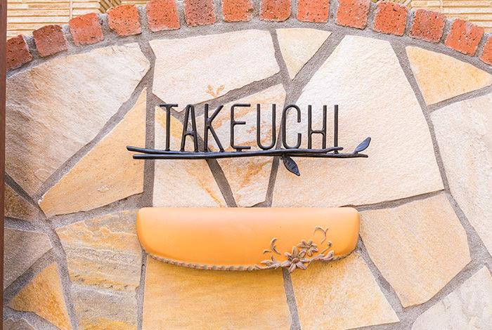 takeuchi01-05